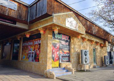 "Игрална зала – гр. Варна, ж.к. ""Вл. Варненчик"", пазара"