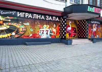 """Игрална зала – гр. Варна, ул. """"Ген. Скобелев"""" № 33"""